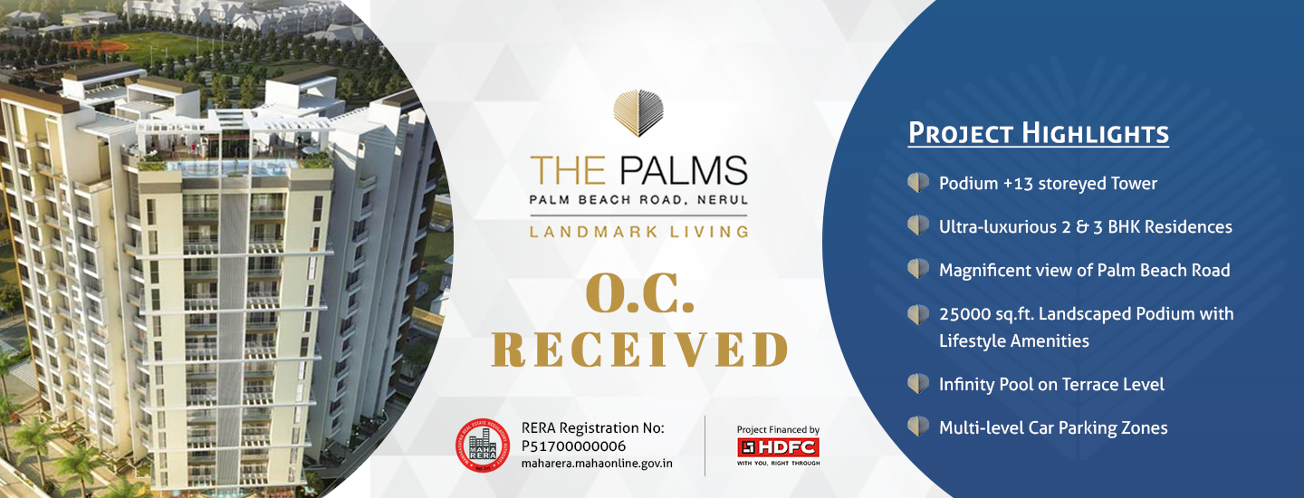 The Palm Oc Received