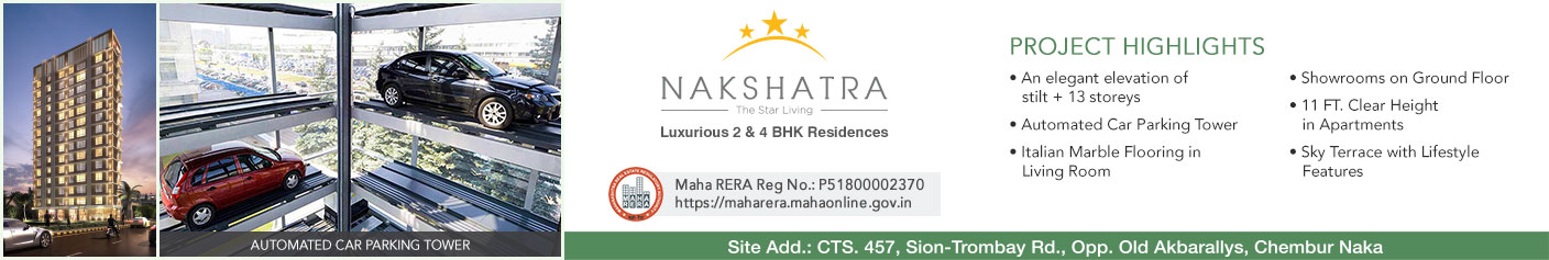 Ongoing Residential Projects in Nerul